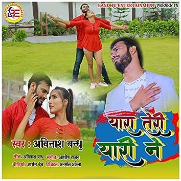 Yara Teri Yaari Ne (Hindi)