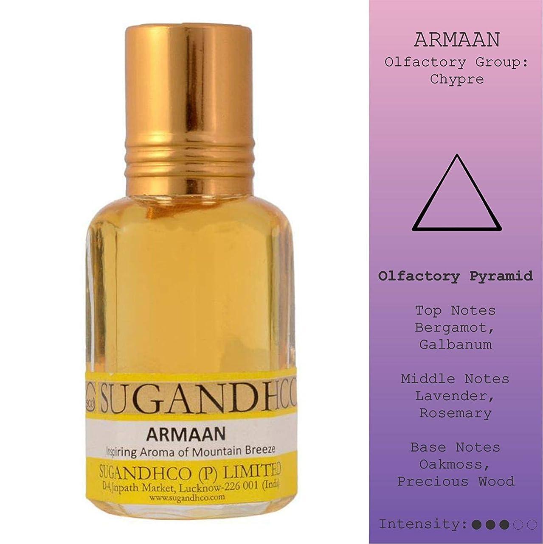 おびえた鎮痛剤顔料メンズArmaanアター(10ミリリットル)|アターITRA最高品質の香水スプレー長持ちアター
