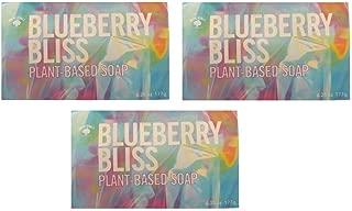 Set of 3 Bolero Blueberry Bliss Plant Based Soap - Moisturizing, Refreshing - Made in USA