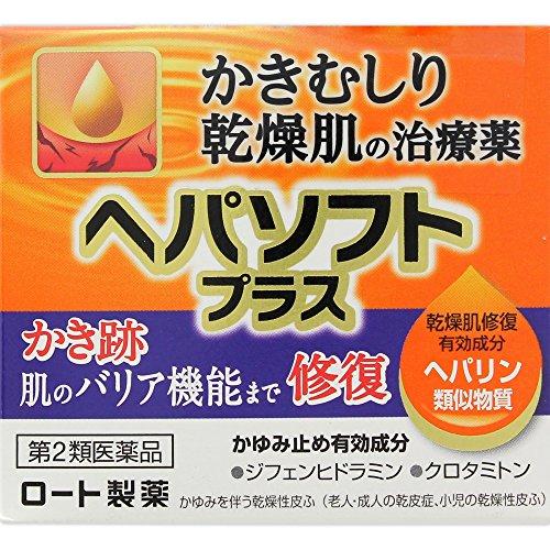 【第2類医薬品】ヘパソフトプラス 85g