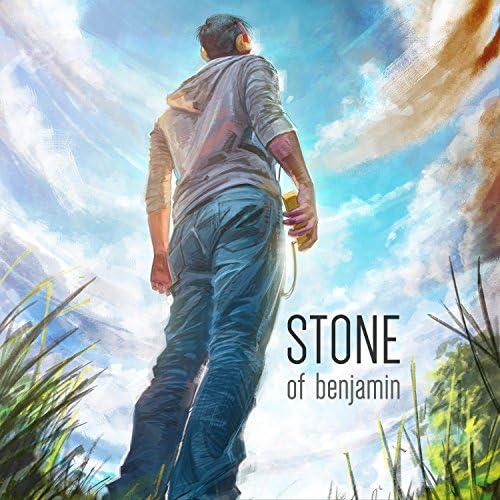 Stone of Benjamin