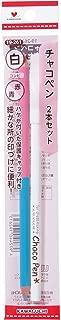 KAWAGUCHI チャコペン 2本セット 白・コンビ 19-261