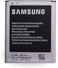 10 Mejor Bateria Para Movil Samsung Galaxy Ace de 2020 – Mejor valorados y revisados
