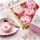 [創味菓庵] 桜プリン祭り 5個 国産 樱花 布丁 [包装紙済]
