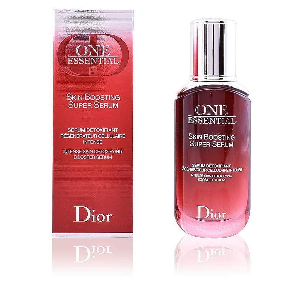 ルアー空の散るクリスチャンディオール One Essential Skin Boosting Super Serum 50ml/1.7oz並行輸入品