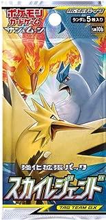ポケモン (1pack) Pokemon Card Game Sun & Moon Sky Legend Japanese.ver (5 Cards Included)