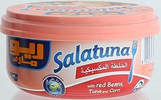 Rio mAre Salatuna with Red Beans, Tuna & Corn 220g