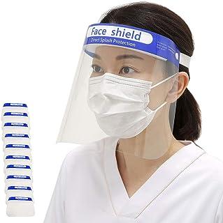 ナースリーオリジナル フェイスシールド 10枚 顔面保護 9000047A