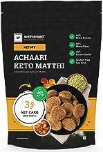 Ketofy - Achaari Keto Matthi (250g) | Indian Masala Keto Matthi