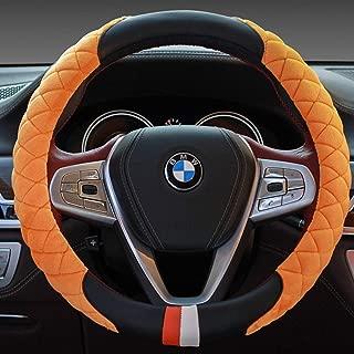 Flat Bottom Car Steering Wheel Protector D Cut Shaped Diameter 38cm 15 HYUGO D Type Steering Wheel Cover Orange