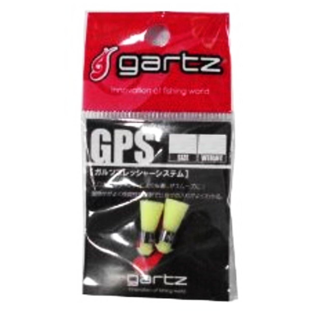 バス従者慣れるガルツ(gartz) GPS(ガルツ プレッシャーシステム) M-B