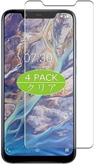 Vaxson 4-pack skärmskydd kompatibelt med Nokia X7 7.1 Plus, Ultra HD filmskydd [INTE härdat glas] TPU flexibel skyddsfilm