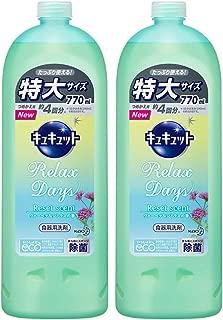 【Amazon.co.jp 限定】【まとめ買い】キュキュット RelaxDays(リラックスデイズ) 食器用洗剤 ヴァーベナ&シトラスの香り 詰め替え 770ml ×2個