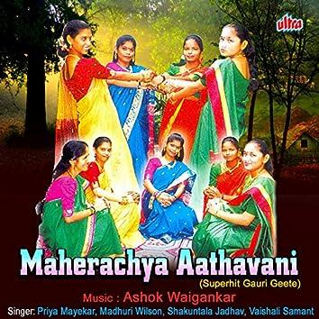 Maherchya Aathavani