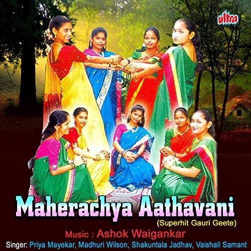 Madhuri Wilson, Priya Mayekar, Shakuntala Jadhav & Vaishali Samant