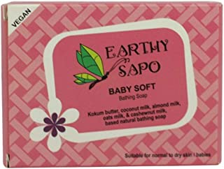 Earthy Sapo Handmade Baby Soft Bathing Soap - coconut milk, almond milk, kokum butter, 100g