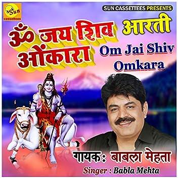 Om Jai Shiv Om Kara - Shiv ji ki Aarti (Hindi)