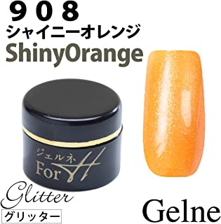 Gelneオリジナル シャイニーオレンジ カラージェル 5g LED/UV対応 ソークオフジェル