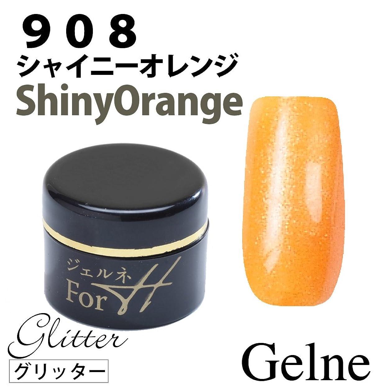 賞いろいろ造船Gelneオリジナル シャイニーオレンジ カラージェル 5g LED/UV対応 ソークオフジェル