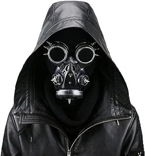 ペストマスク  仮面 スチームパンク風ガスマスク ハロウィン仮装 コスチューム ガスマスク こすぷれ (シルバー)