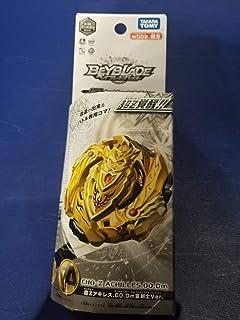 Beyblade Burst [wbba. Limited] Booster Super Z Achilles.00.Dm Gold Fencer Ver. [Japan Import]