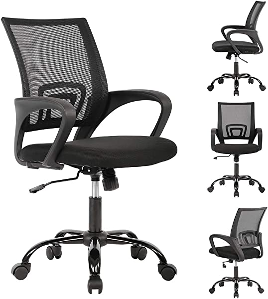Ergonomic Office Chair Desk Chair Mesh Computer Chair Back Support Modern Executive Adjustable Arms Rolling Swivel Chair For Women Men 4 Pack