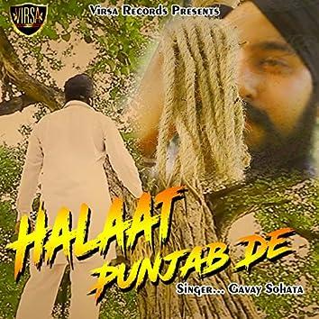 Halaat Punjab De