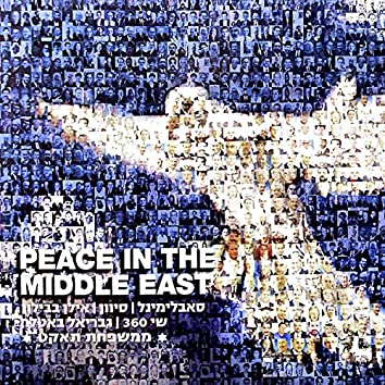 Peace In The Middle East
