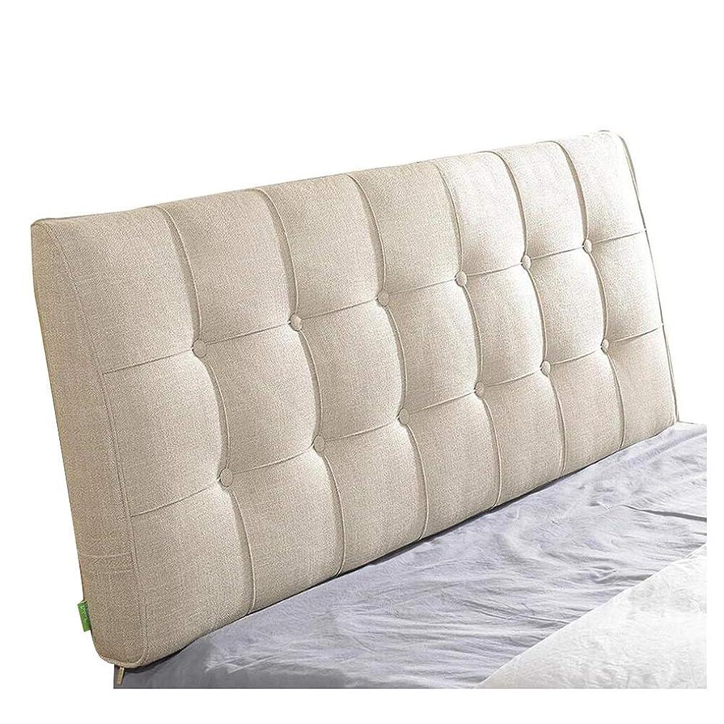 ただ同行するベギンPENGFEI クッションベッドの背もたれ抱き枕 大背枕 ランバーサポート アンチコリジョン、 マジックテープ固定、 5色、 8サイズ (色 : E, サイズ さいず : 100CM)