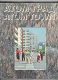 Atom Town: Krasnoyarsk 26