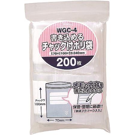 ジャパックス チャック付き ポリ袋 透明 横7×縦10cm 厚み0.040mm 書き込めるタイプ 保管・整理に最適 WGC-4 200枚入