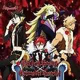 Crimson quartet -深紅き四重奏-  歌詞