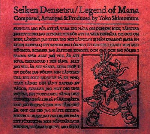 聖剣伝説 Legend of Mana Original Soundtrack
