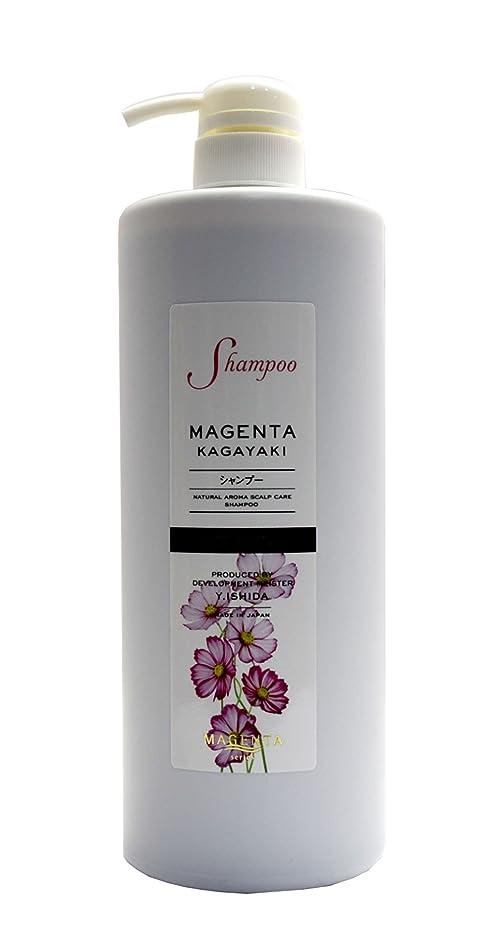 拮抗する硬さバターMAGENTA KAGAYAKI ナチュラルアロマシャンプー 1000ml 紫根とシルクとアミノ酸の配合 日本製