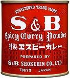 S&B カレー 缶 84g×2個