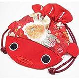 DAISO Japanese Kimono Fabric Cosmetic Goldfish Small Purse Kinchaku - Red Fish Bag