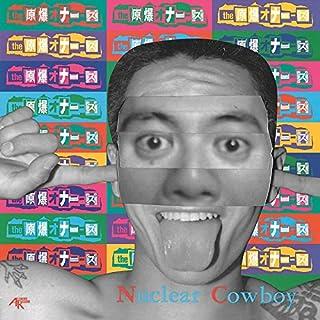 Nuclear Cowboy + Back To Open House <完全生産限定アナログ盤 【30周年記念愛蔵盤】> [Analog]