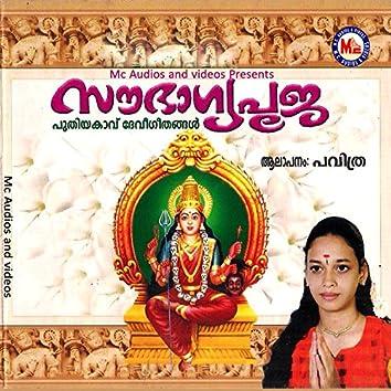 Sowbhagya Pooja