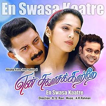 En Swasa Kaatre (Original Motion Picture Soundtrack)