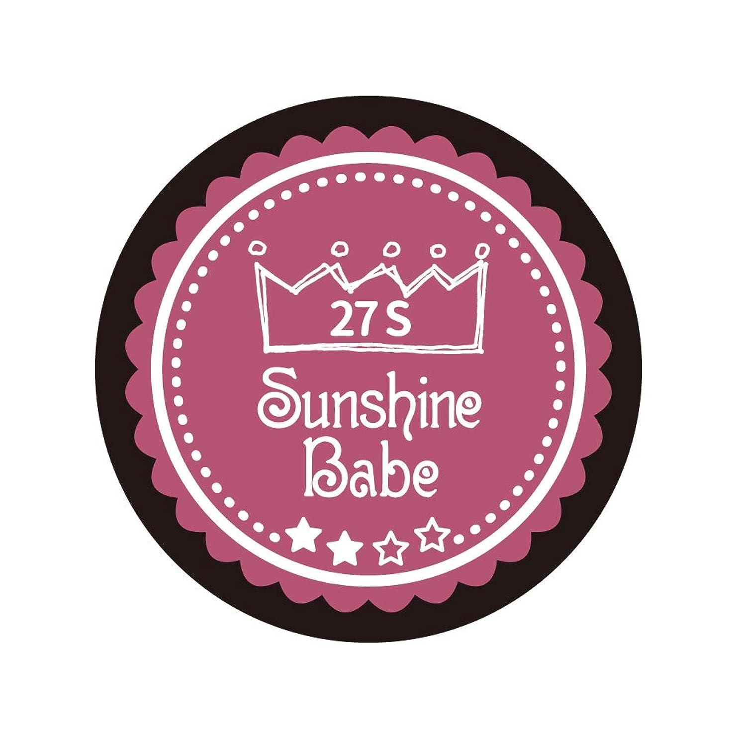 魔法科学的比類なきSunshine Babe カラージェル 27S プアゾン 2.7g UV/LED対応