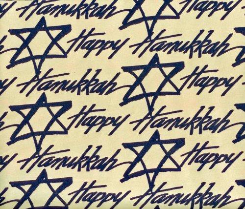 Hanukkah Star of David Gift Wrap Paper - 50 Square Feet in Total!