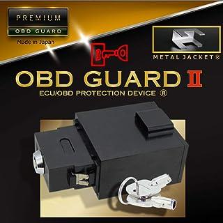 OBDガード2 メタルジャケット搭載モデル ブラック 日本製 レクサスLX ハイエース プリウス など国産車に適合 キープログラマー対策に イモビカッター対策に オリジナルステッカー2枚プレゼント中 日本製 メーカー5年保証