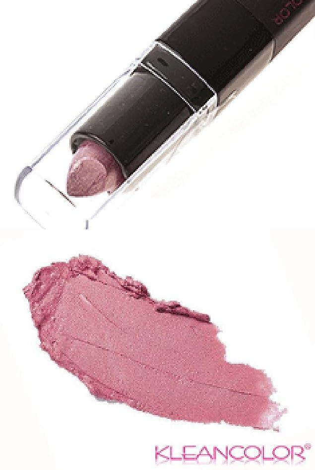 紛争荒野中性KLEANCOLOR Everlasting Lipstick - Iced Pink (並行輸入品)