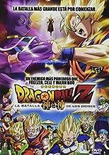 DRAGONBALL Z LA BATALLA DE LOS DIOSES [NTSC/REGION 1 & 4 DVD. Import-Latin America]