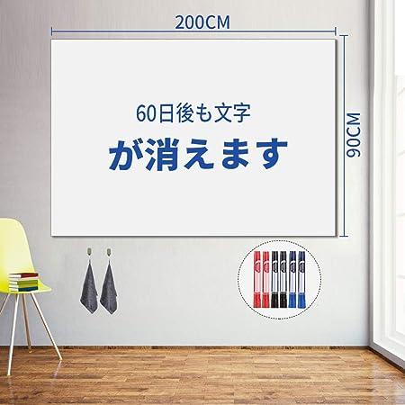 ホワイトボード シート 壁に貼ってはがせる 黒板シート 取り付け簡単 書きやすくて消しやすい diy 壁紙・60日後も文字が消えます・学習塾・オフィス・会議室・学校 メモ 子供 落書き 掲示板 メニューボード200x90CM