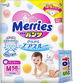 Pants - Japanese Pants - Import Pants Merries Smooth Air-Through - Comfortable Fit - Prevents Leakage from The Sides - Less Pressure On Your Baby's Tummy M 58 pcs 13-22 lbs