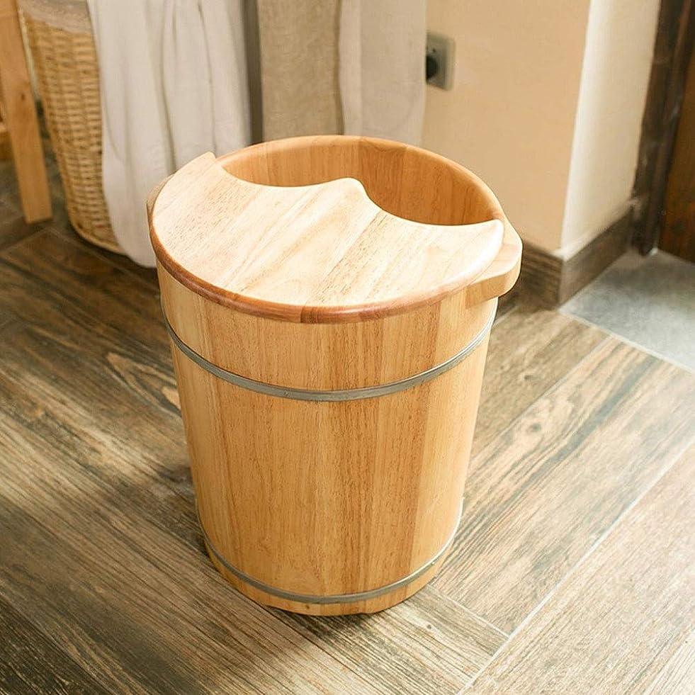 波哲学意志LYRZUYU バレルを浸漬足、木製の足盆地タブ、浸漬フィート用足バス、スパ、マッサージ、サウナ、足浴槽のための頑丈な木製のバケツ。