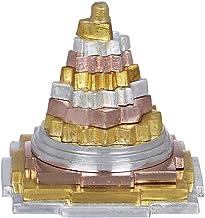 Shri Yantra for Prosperity - Brass and Copper
