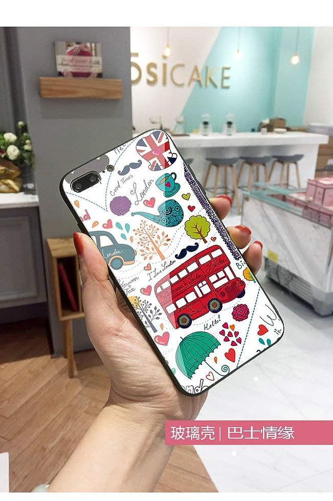 平和的徒歩でループiPhone Max XS ケース ガラス アニメ 漫画 iPhone7/8/iPhone7plus/8plus携帯ケース iPhone X 保護カバー 携帯の殻 保護セット iPhone XSモバイルシェル iphoneX携帯電話ケース iphoneXS/MAX ドロッププロテクション (iPhoneXR ケース)