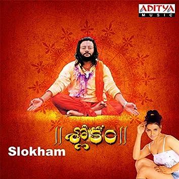 Slokham (Original Motion Picture Soundtrack)